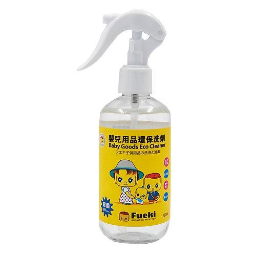 oomi 漿糊仔 x 上善水 嬰兒用品環保洗劑