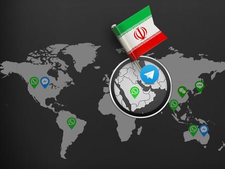 نقش تلگرام در سقوط مداوم ارزش ریال ایران