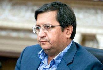 همتی: کانال های مالی ایران با چند کشور فعال شد