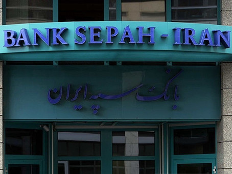 شیرجه پنج بانک نظامی به آغوش سپه