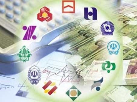 آمریکا سه بانک ملت، پارسیان، مهر اقتصاد و بنیاد تعاون بسیج را تحریم کرد