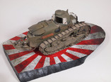 Silver-  Japanese Char FT-17