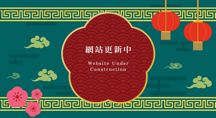 Website Banner (Chinese New Year)