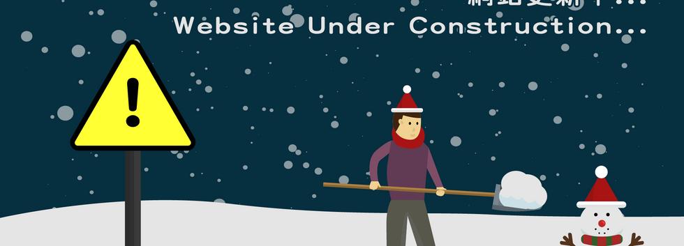 Website Banner (Christmas)