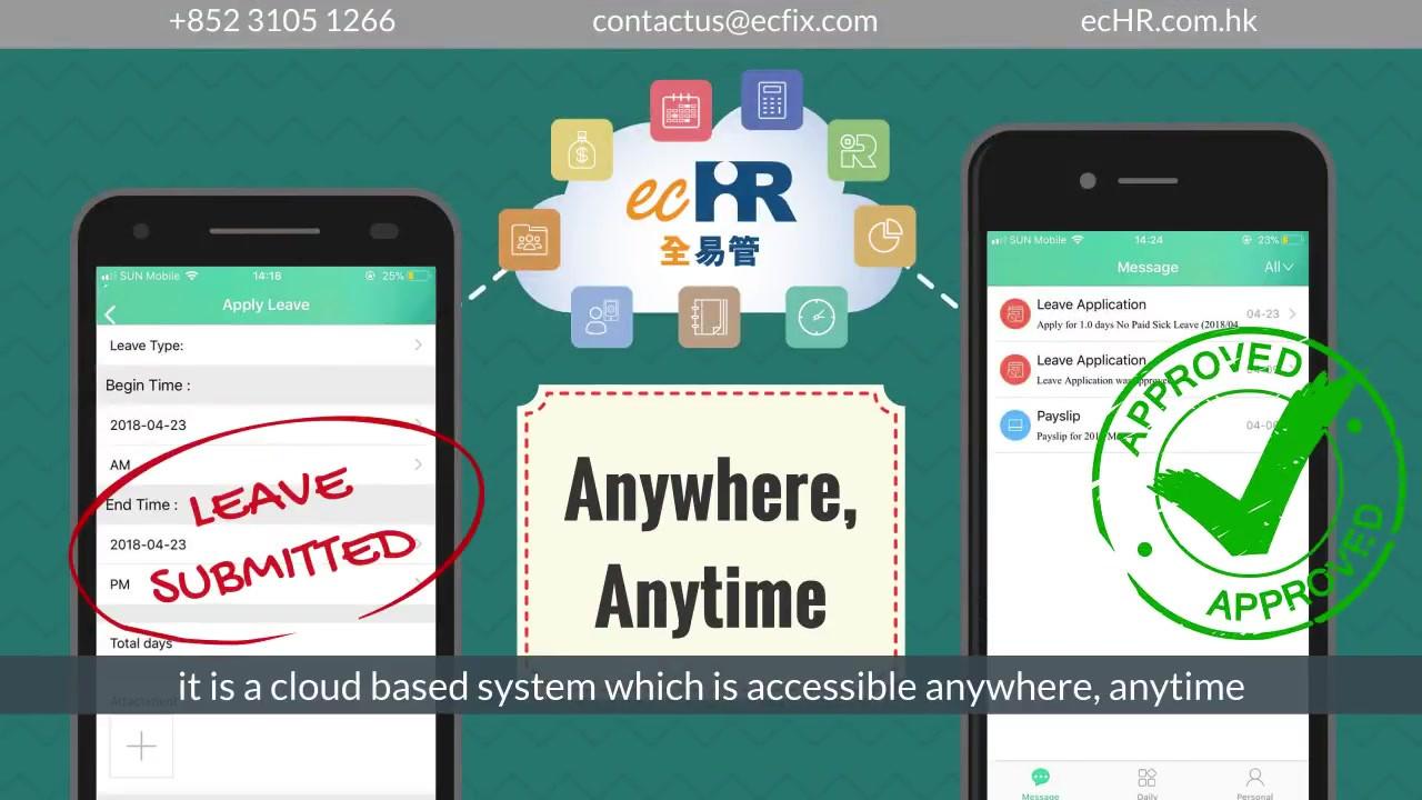 [IRobot] Employee Self-Service Mobile HR