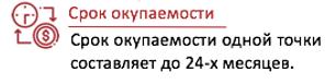 Снимок экрана 2020-07-12 в 0.01.09.png