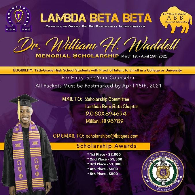 Final-William Waddell Scholarship  (1).j