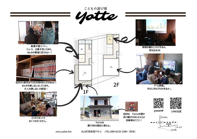 Yotte-5.png