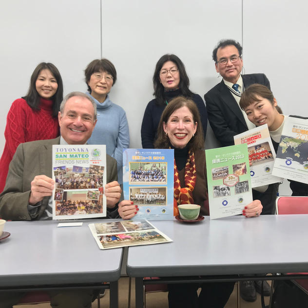 Visit To San Mateo Sister City Toyonaka, Japan