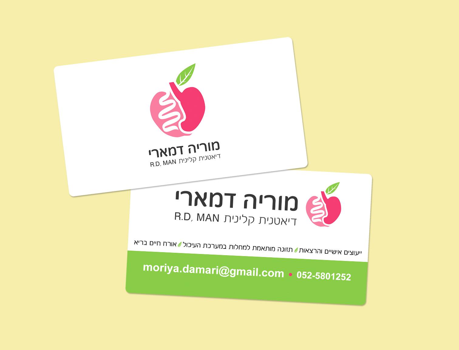 כרטיס ביקור מעוצב עיצוב לוגו