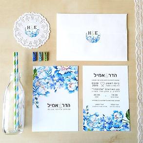 הזמנות חתונה | הזמנות מעוצבות | הזמנה לחתונה