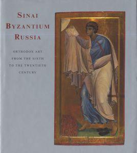'Sinai, Byzantium, Russia'