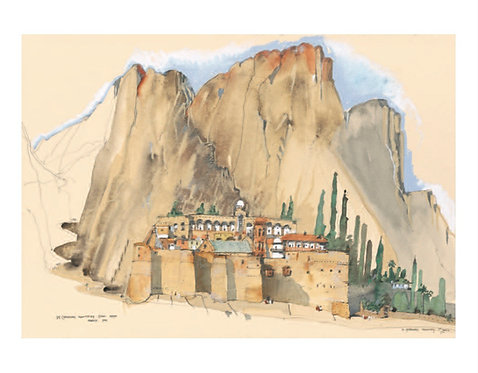'St Catherine's Monastery, Sinai, Egypt' greeting card