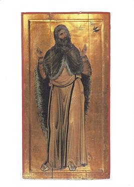 'The Prophet Elijah' postcard
