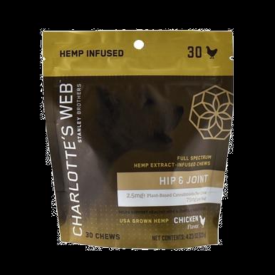 Full Spectrum Hip & Joint Chews - 75mg