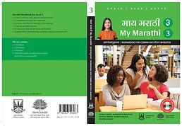 My Marathi 3 - WB Cover.jpg