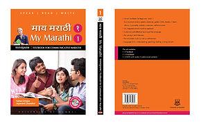 My Marathi TB.jpg