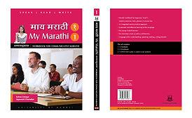 My Marathi WB
