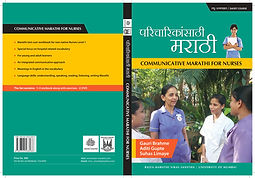 Paricharika Book Cover.jpg