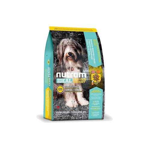 Nutram I20 Ideal Sensitive Dog Skin, Coat & Stomach