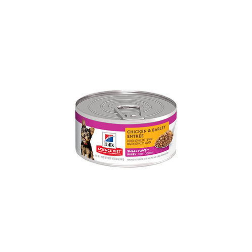 Hill's® Science Diet® Puppy Chicken & Barley Entrée Canned