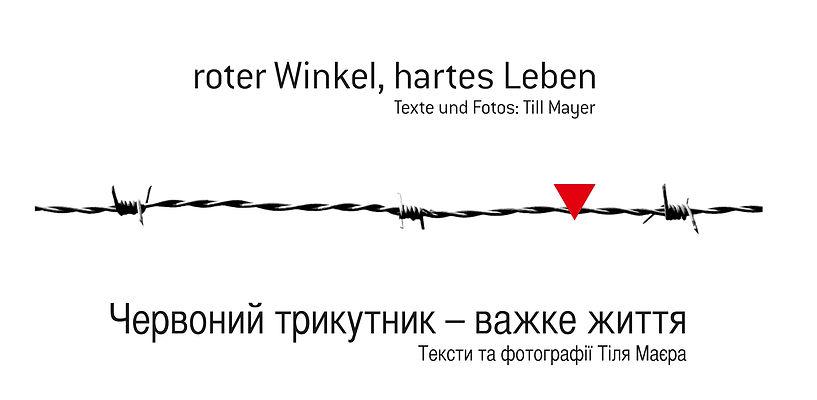 """Ausschnitte aus dem Buch """"roter Winkel, hartes Laben"""""""