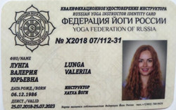 Сертификат Валерии