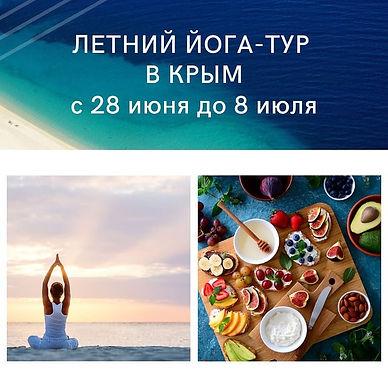 yogasveta.ru_148867218_258198089021635_6