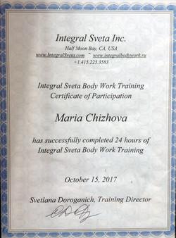 Мария Чижова Сертификат 3