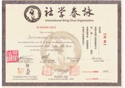 Сертификат винчун