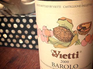 Wine Wednesday - #WW