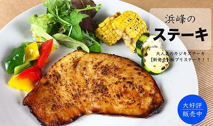 2021haru.newtop222cache_Messagep16116.jp
