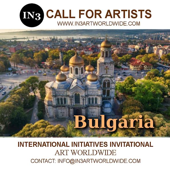 2018 CALL BULGARIA