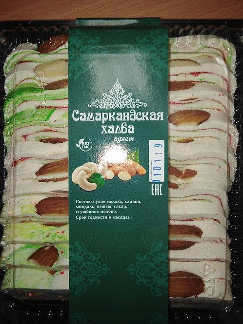 Халва Самаркандская