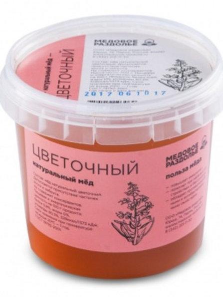 Мёд цветочный 500гр