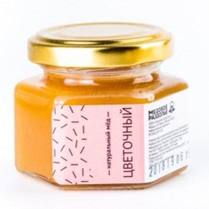 Мёд цветочный 120гр