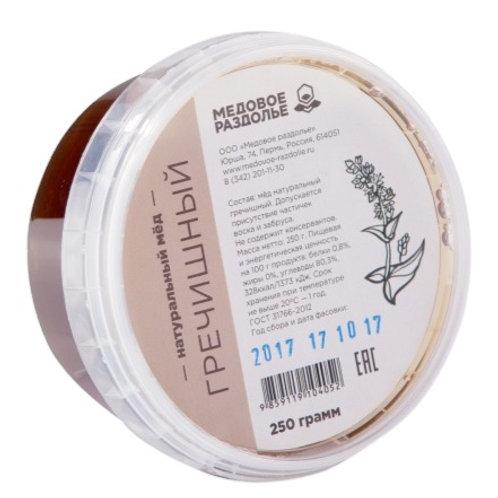Мёд гречишный 250гр