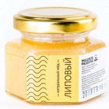 Мёд липовый 120гр