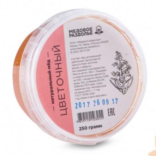 Мёд цветочный 250гр