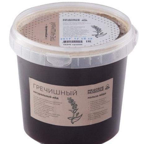 Мёд гречишный 4,5кг