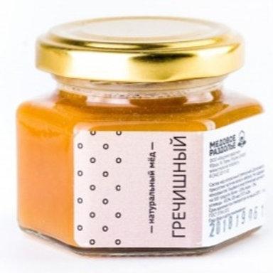 Мёд гречишный 120гр