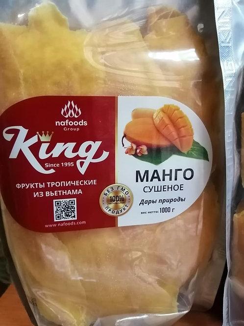"Манго натуральный ""King"""