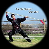 Lança Tai Chi - Estilo Chen