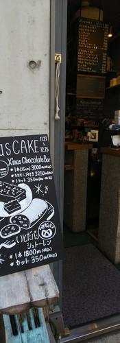 リトルハニー大名店 クリスマスケーキサインボード