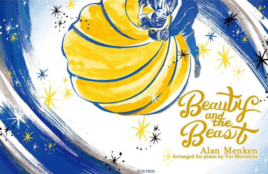 「Beauty and the Beast」楽譜