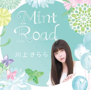 川上きらら1st Mint Road