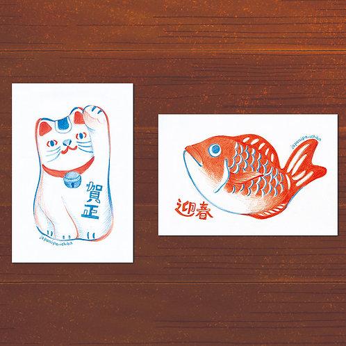 年賀状イラストポストカード6枚セット(賀正3枚×迎春3枚)