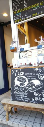 リトルハニー室見駅前店 クリスマスケーキサインボード