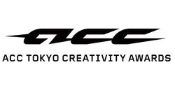 ACC TOKYO CREATIVITY AWARDS