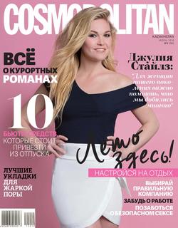 Julia Stiles for Cosmopolitan Kazakhstan